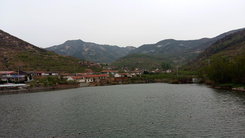 A village near Nanshan.