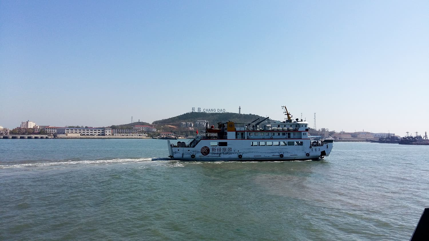 Changdao Island, a wonderful place famous for its rocky beaches.