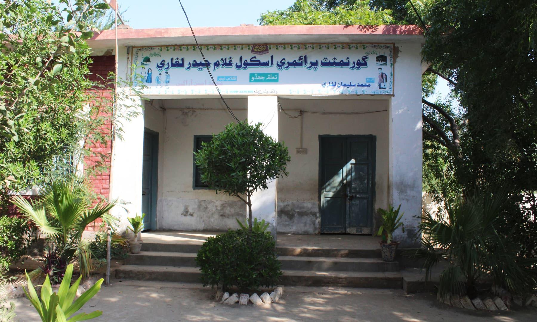 غلام حیدر لغاری کے گاؤں میں واقع ان کے نام سے منسوب پرائمری اسکول—تصویر اختر حفیظ