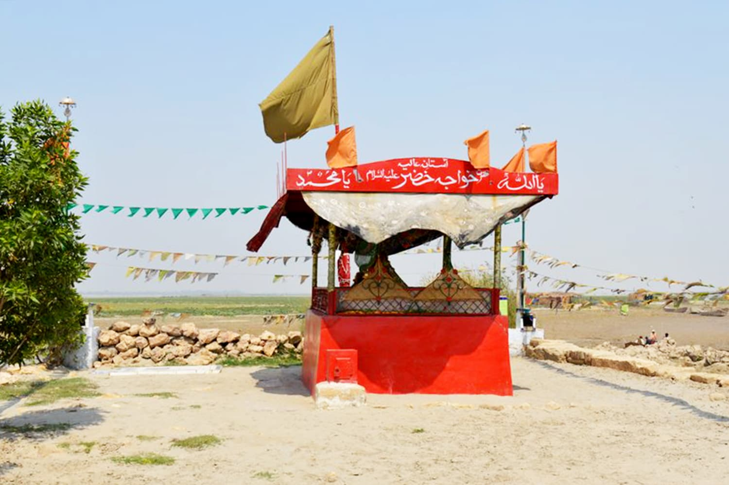 The throne or gaddi of Khwaja Khizr.