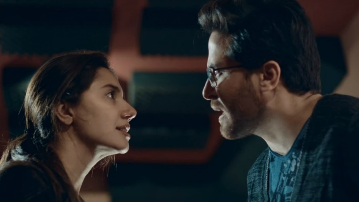 Mahira Khan and Haroon Shahid in a still from the trailer