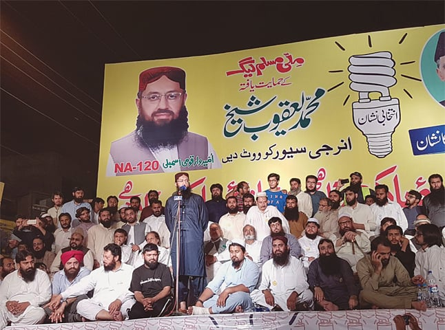 Clockwise from the top: NA-120 independant candidate Mohammad Yaqoob addresses a public meeting organised by the MML; meanwhile, the Falah-e-Insaniat Foundation makes its way to locations (Bangladesh, Syria among others) to bolster its street cred about taking up Muslim causes