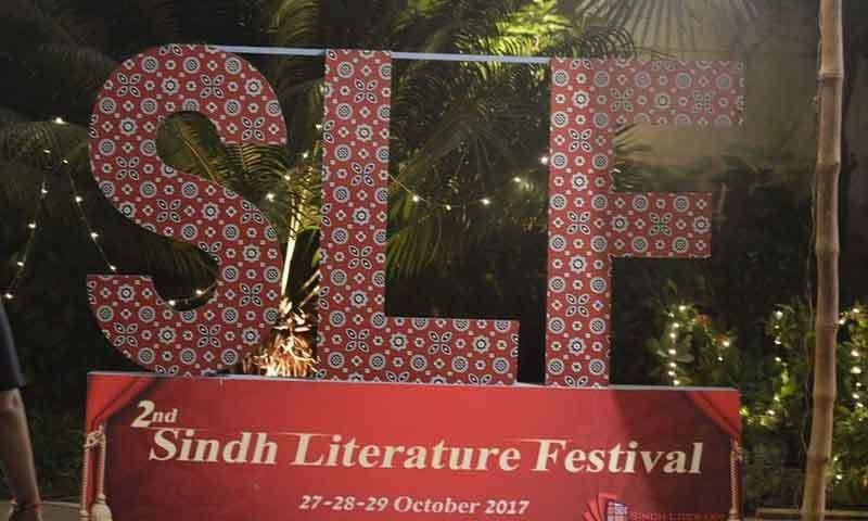 ادبی فیسٹیول تین دن تک جاری رہتا ہے—فوٹو: فیس بک ایس ایل ایف