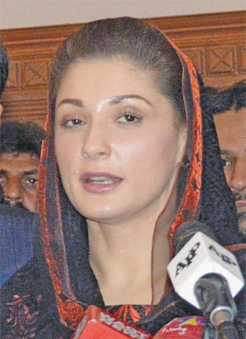 MARYAM tweets on Saturday that 'Nawaz Sharif is ... leading PML-N. I am not even an aspirant. Am happy to be working as [a party] worker'.