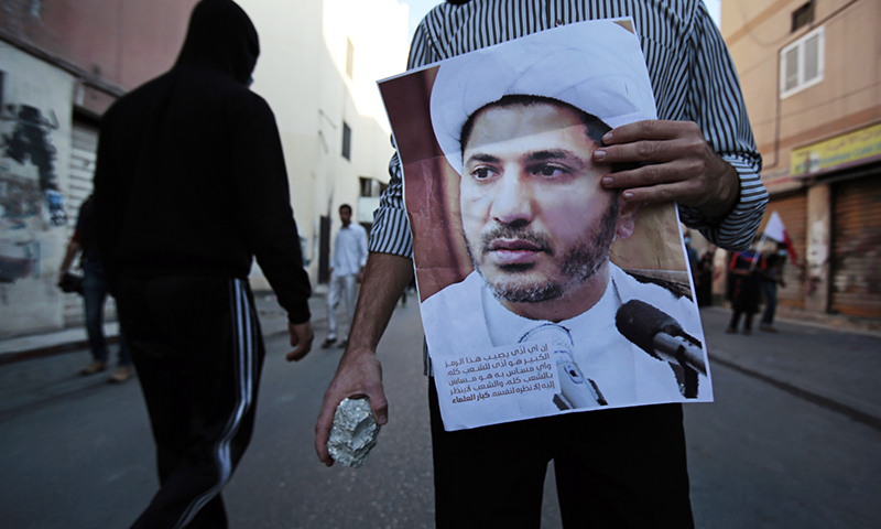 Jailed Bahrain dissident chief charged with Qatar 'spying'