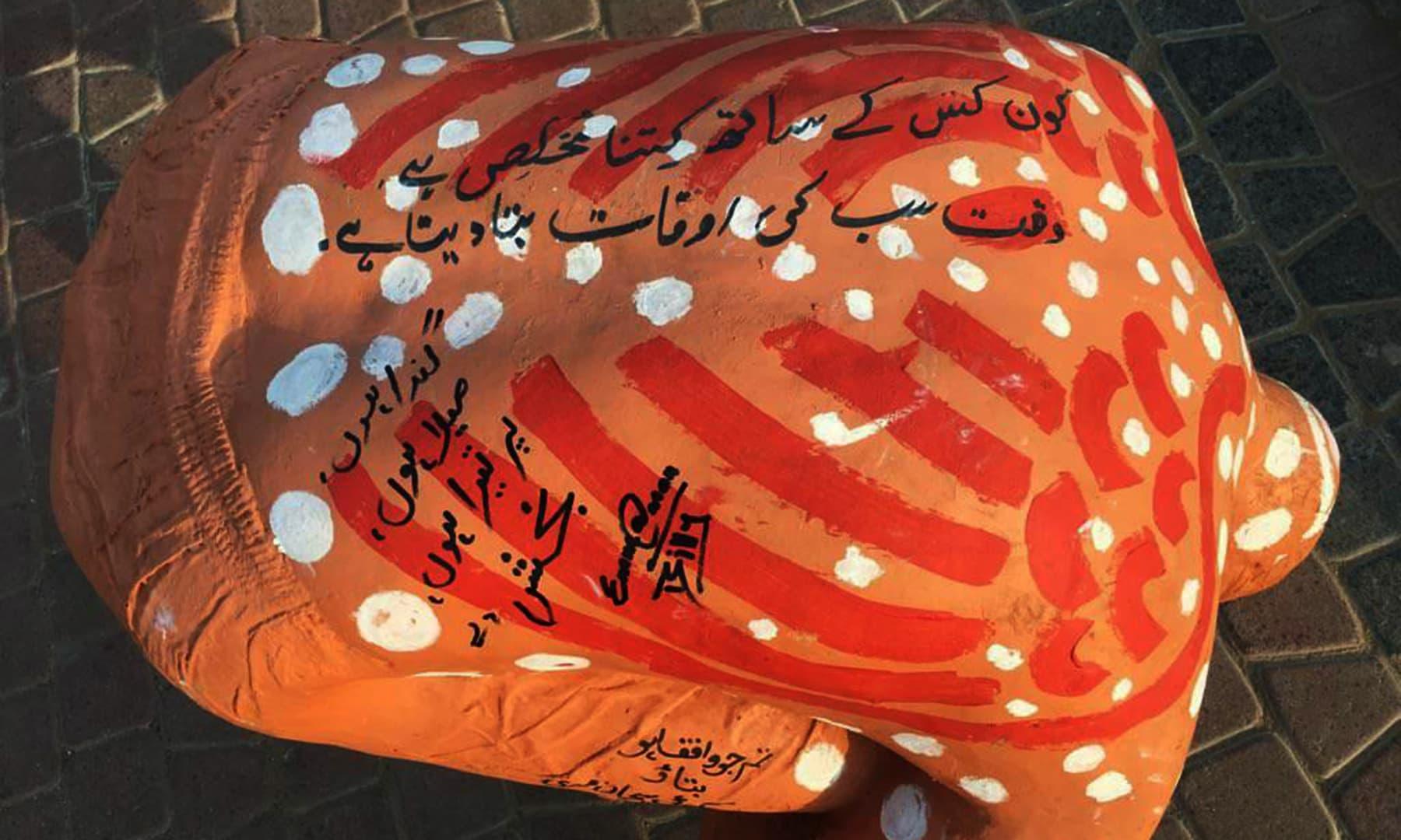 مرغا بننے کی سزا بھگت رہا ایک مجسمہ آخر کون ہے؟ —تصویر امیر محمد خان