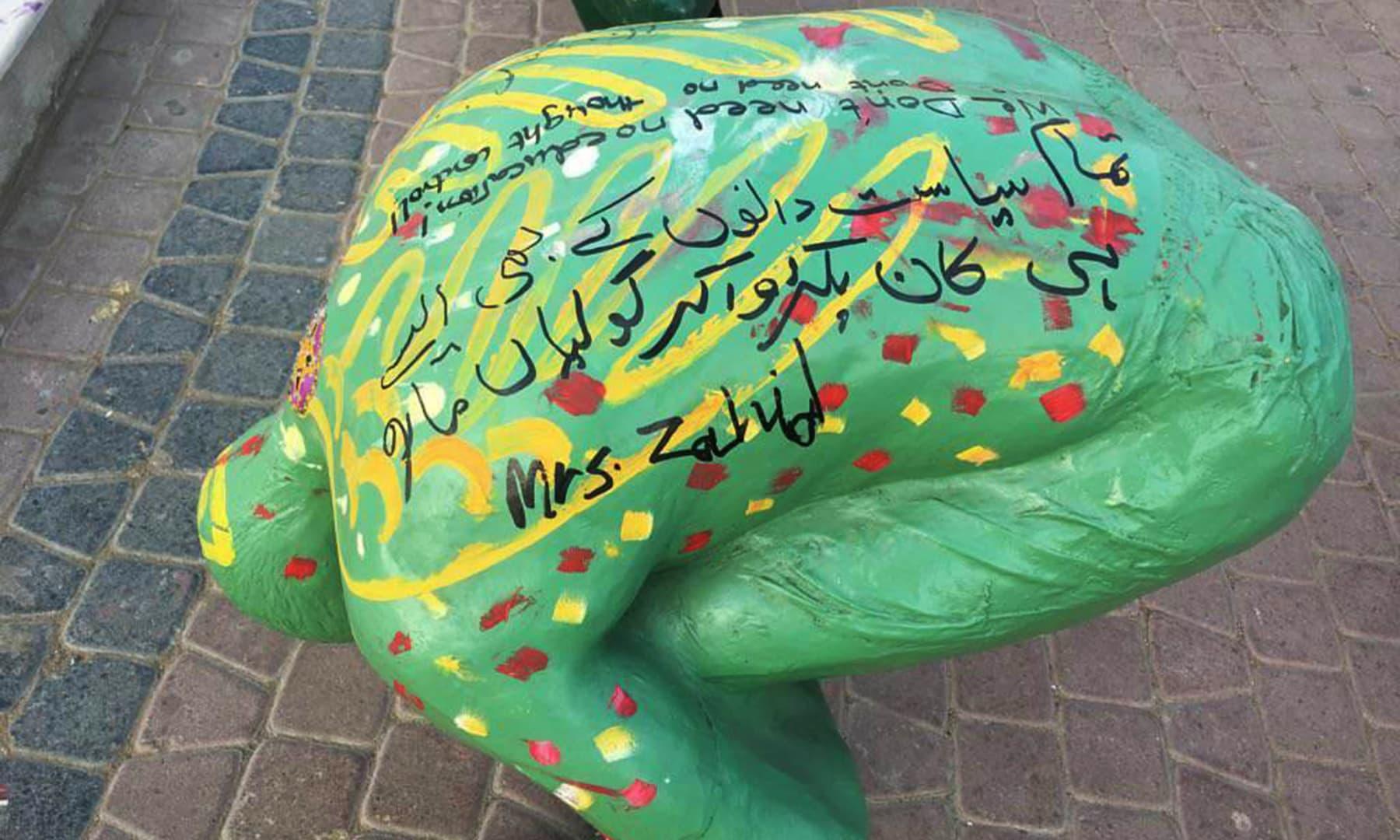 ایک مجسمے پر سیاستدان کو برا بھلا کہا گیا—تصویر امیر محمد خان