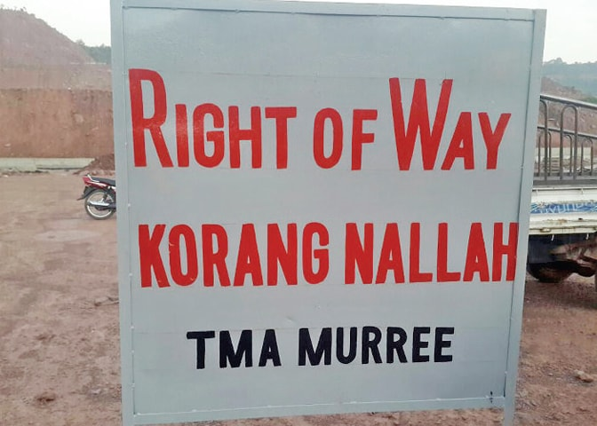 Board installed by TMA to identify state land.
