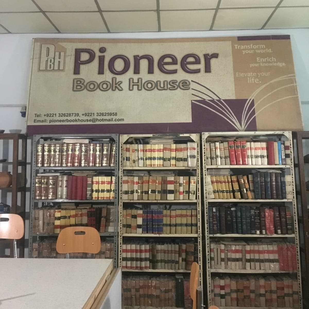 The first floor of Pioneer Book House is a gallery space and meeting room now