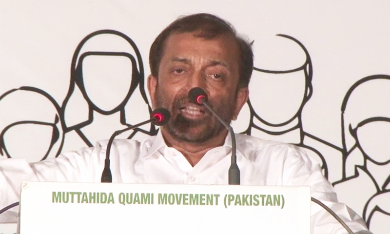 MQM displays political might in Karachi, rejects census results