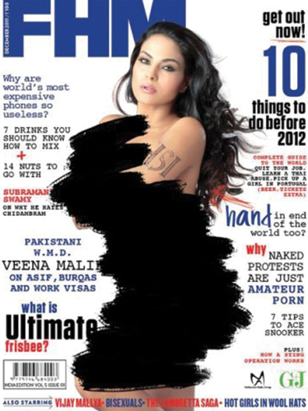 December 2011 cover of FHM  magazine