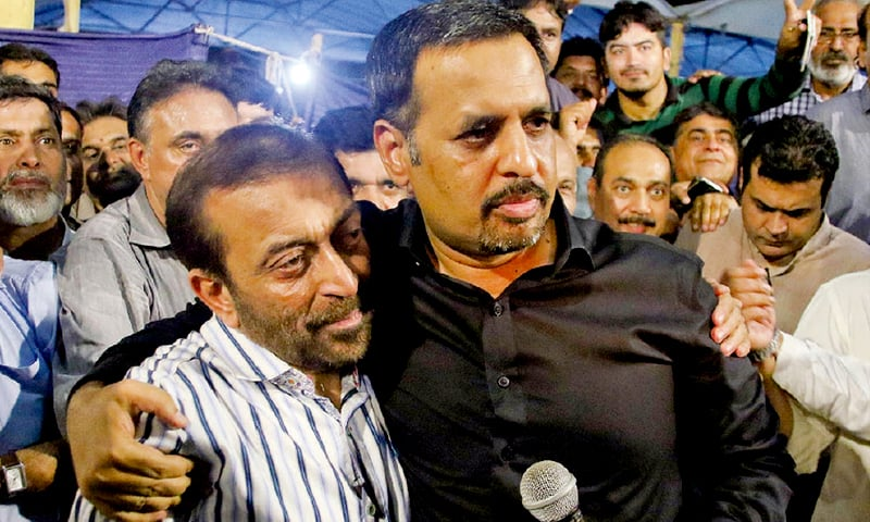 Is the MQM-PSP merger part of a strategy to make a dent in Altaf's following?