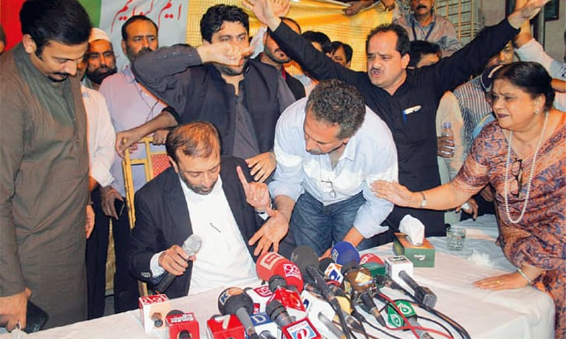 Editorial: The political engineering behind MQM-PSP merger could bring more instability to Sindh