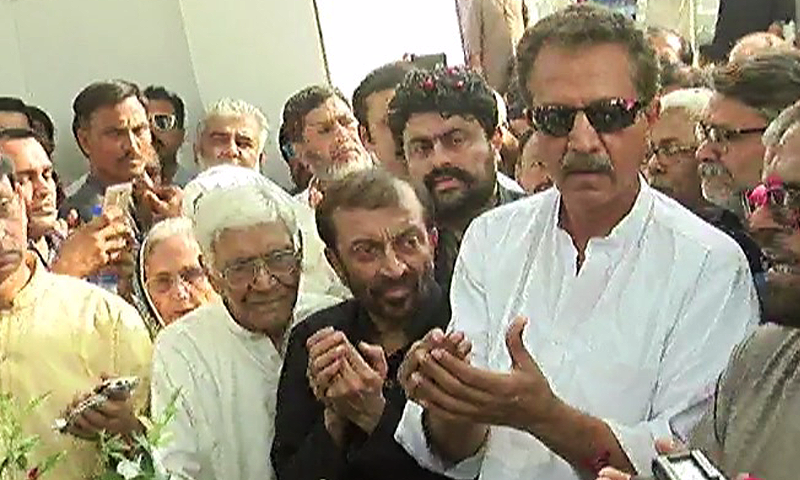 MQM-P leaders, supporters pay respects at 'Martyrs' Monument' in Karachi
