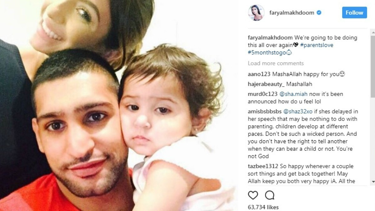 Amir Khan, Faryal Makhdoom finally sort things out