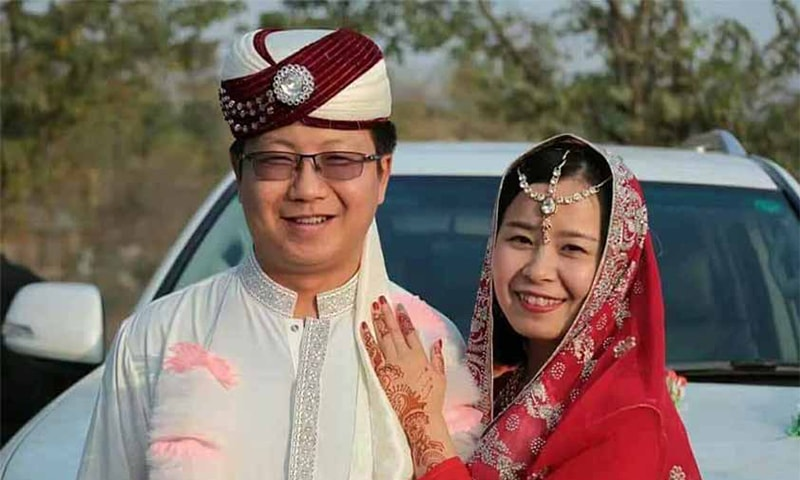 Traditional wedding reception for Chinese couple in Battagram district