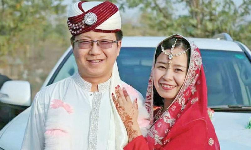 Chinese couple holds marriage ceremony Pakistani way