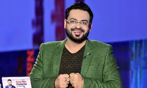 Aamir Liaquat leaves Bol TV citing monetary dispute