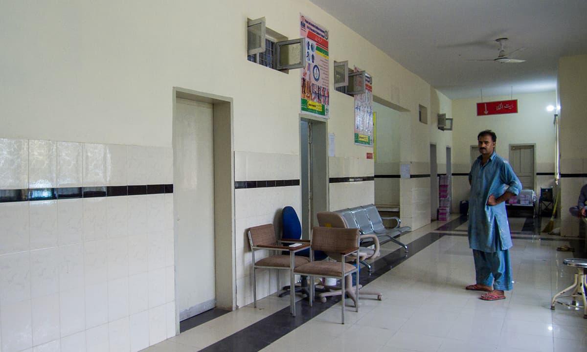 The AIDS Centre at DHQ Chiniot | Photo by Saad Sarfraz Sheikh