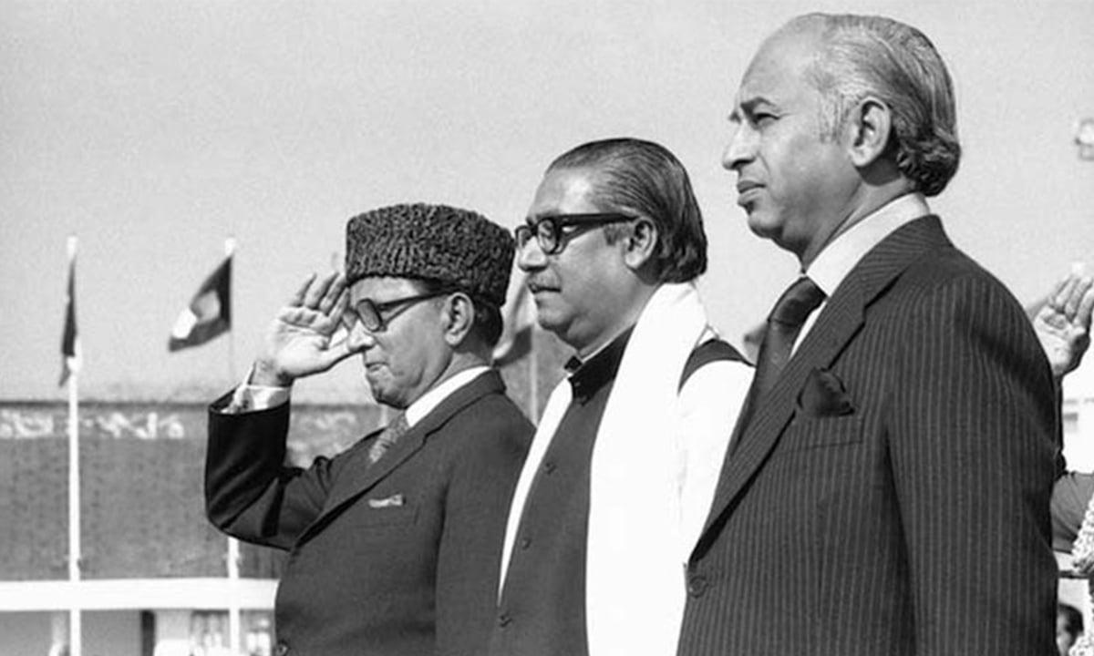 Chaudhry Fazal Elahi, Sheikh Mujibur Rehman and Zulfikar Ali Bhutto | Photo: AP