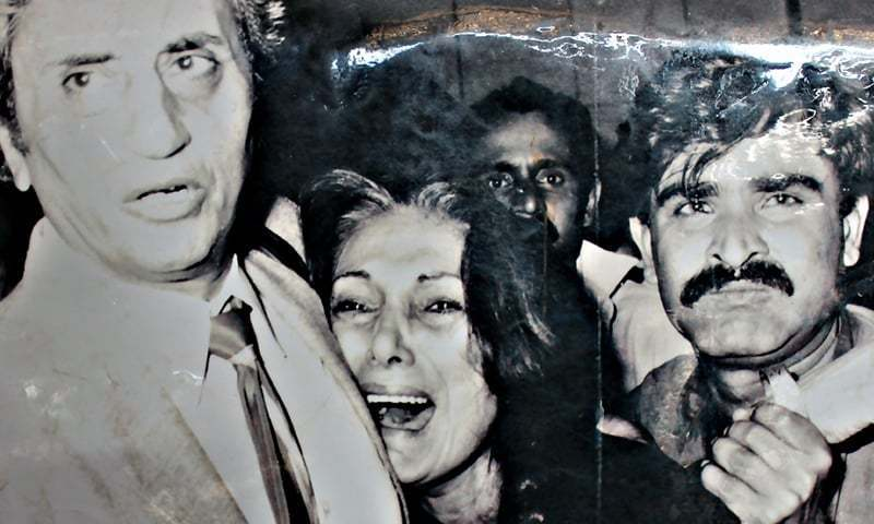 Nusrat Bhutto reacts at the execution of her husband.
