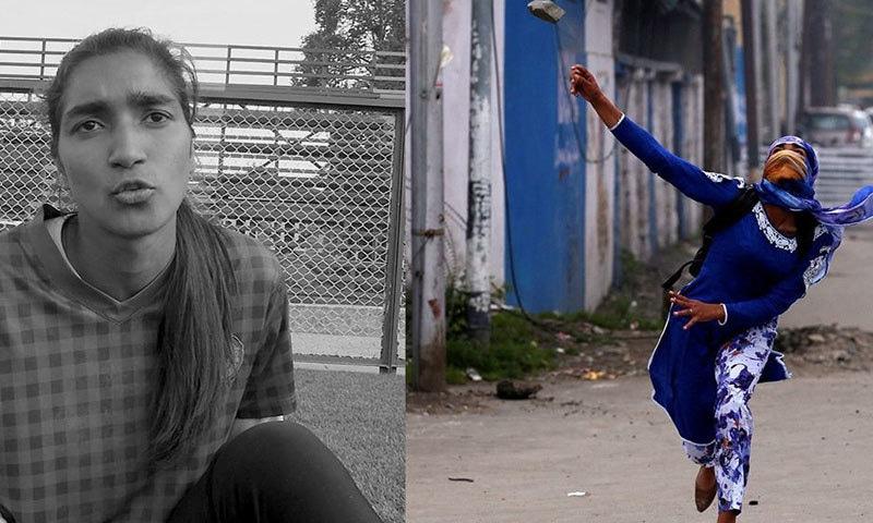 افشاں عاشق کی زندگی پر 'ہوپ سولو' نامی فلم بنے گی—فوٹو: اسکرول