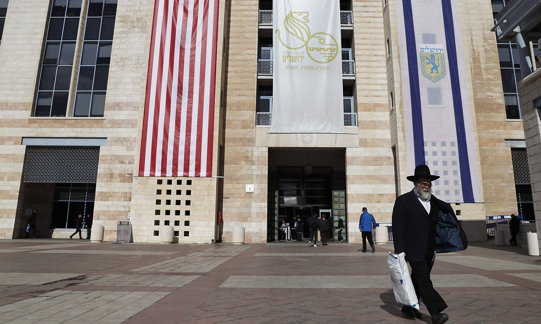 امریکی اعلان کے بعد یروشلم کے اسرائیلی میونسپل آفس کے باہر دونوں ممالک کے جھنڈے لگائے گئے—فوٹو: اے ایف پی