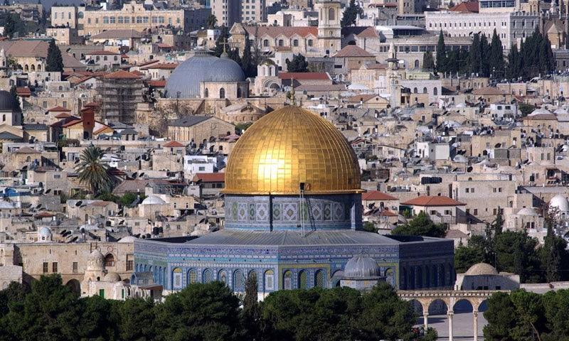 'بیت المقدس تمام مذاہب کا گھر ہے'