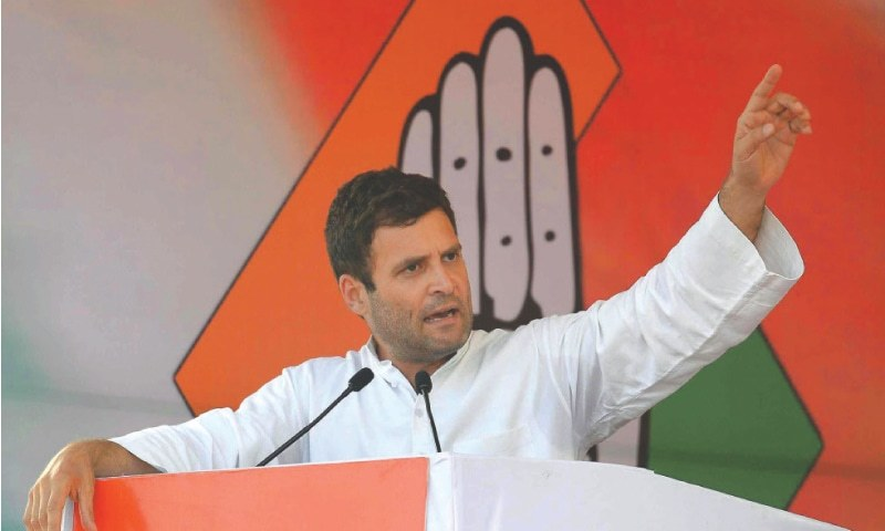 Rahul Gandhi — 'inevitable' heir to India's Congress dynasty