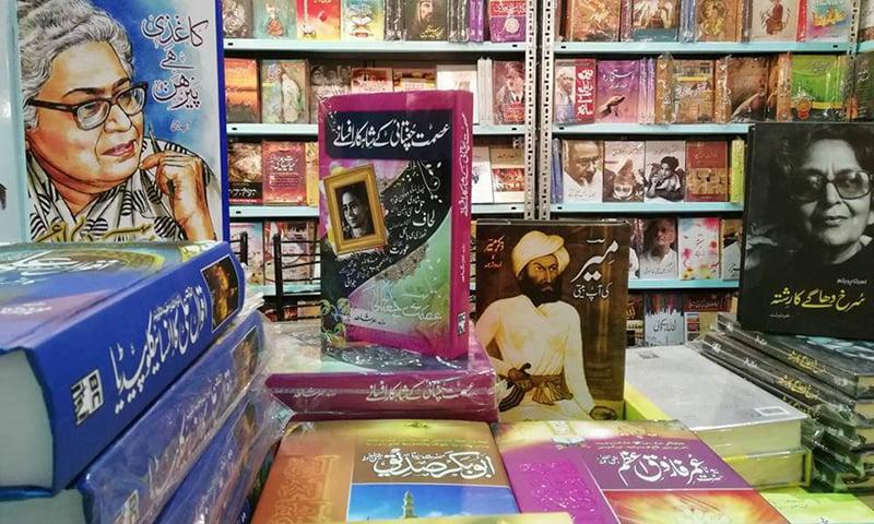 کراچی عالمی کتب میلہ۔
