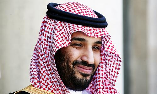 Minister suggests Saudi Crown Prince visit Israel