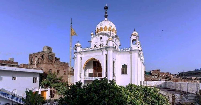 The Gurdwara Shaheed Ganj in Lahore. Photo credit: UchaDarBabeNanakDaOfficial/Facebook.com