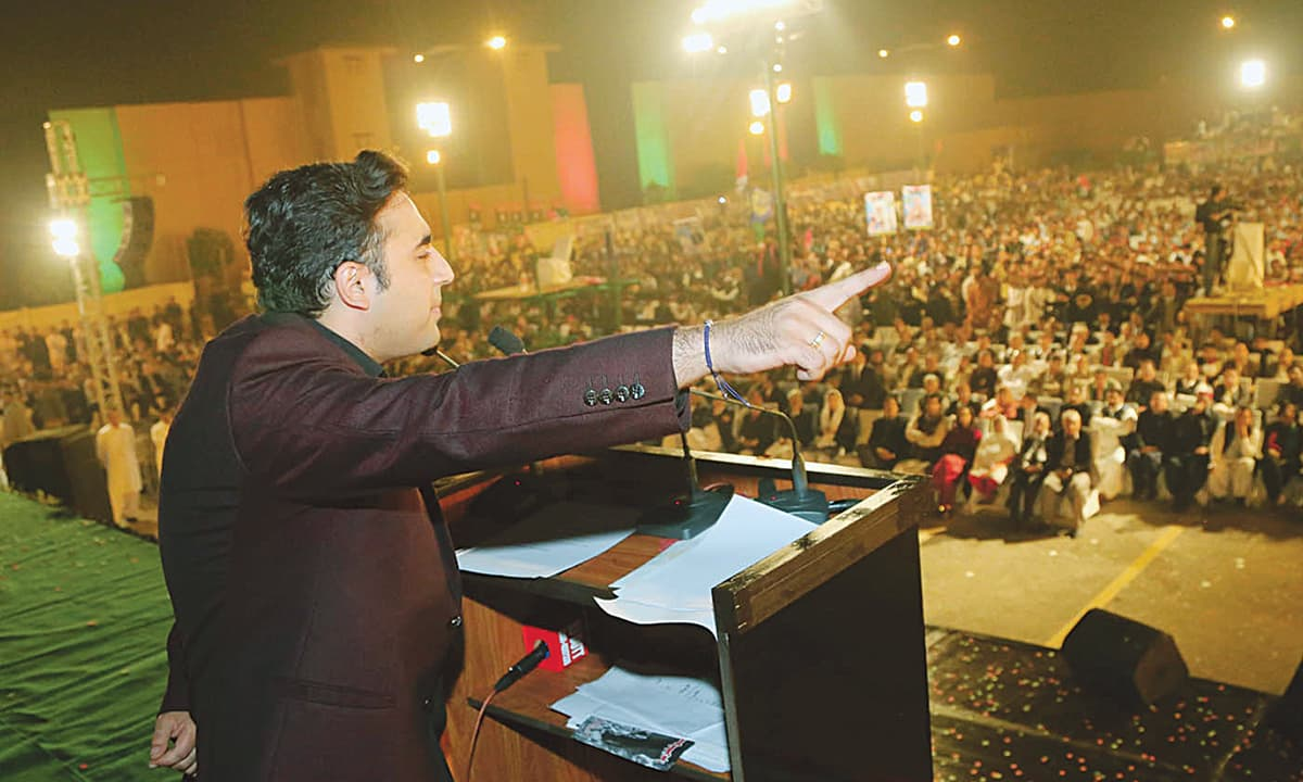 Bilawal Bhutto-Zardari addresses a rally in Lahore held to mark the 49th anniversary of the PPP's foundation day | M Arif, White Star
