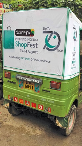 Daraz's rickshaw branding.