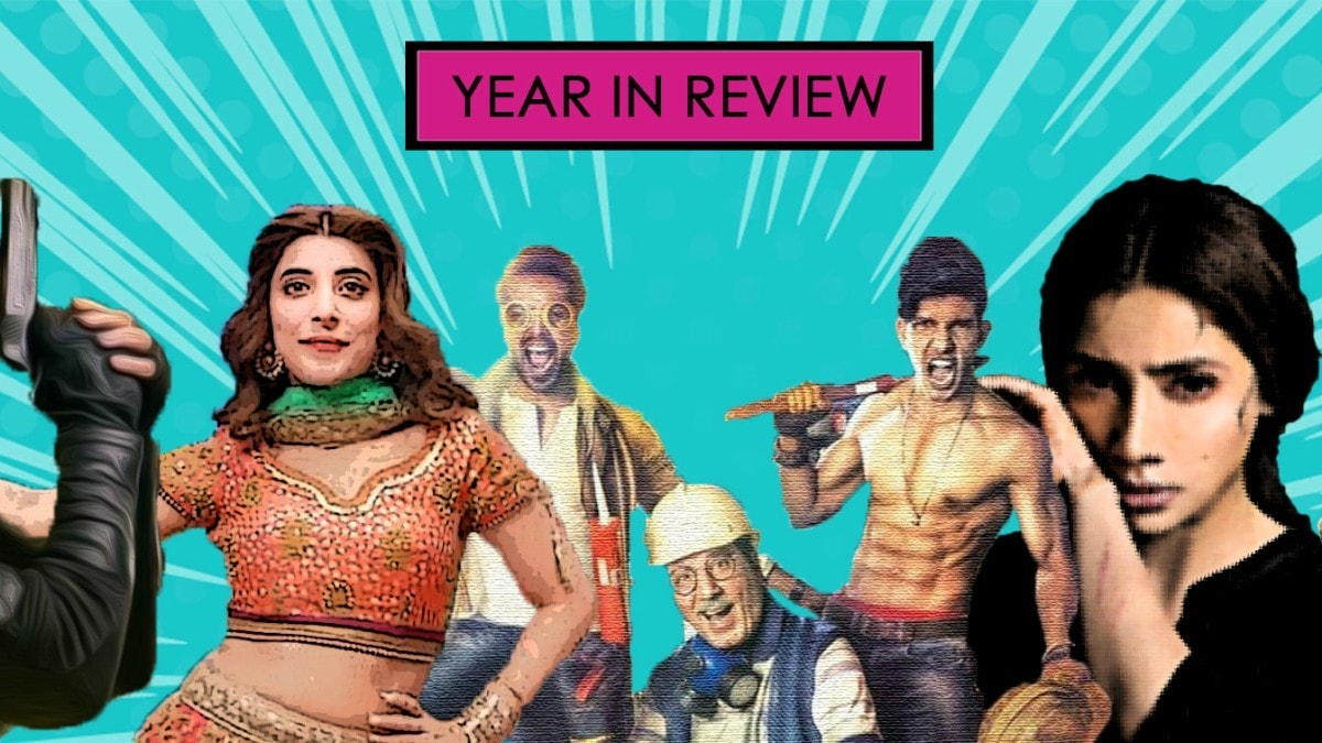 The highs and lows of Pakistani cinema in 2017
