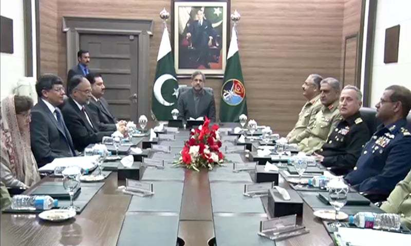 Prime Minister Shahid Khaqan Abbasi chairs a meeting of the National Command Authority.— DawnNews