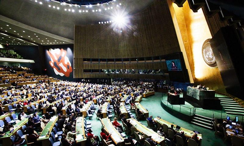UN votes 128-9 to reject Trump's decision on Jerusalem