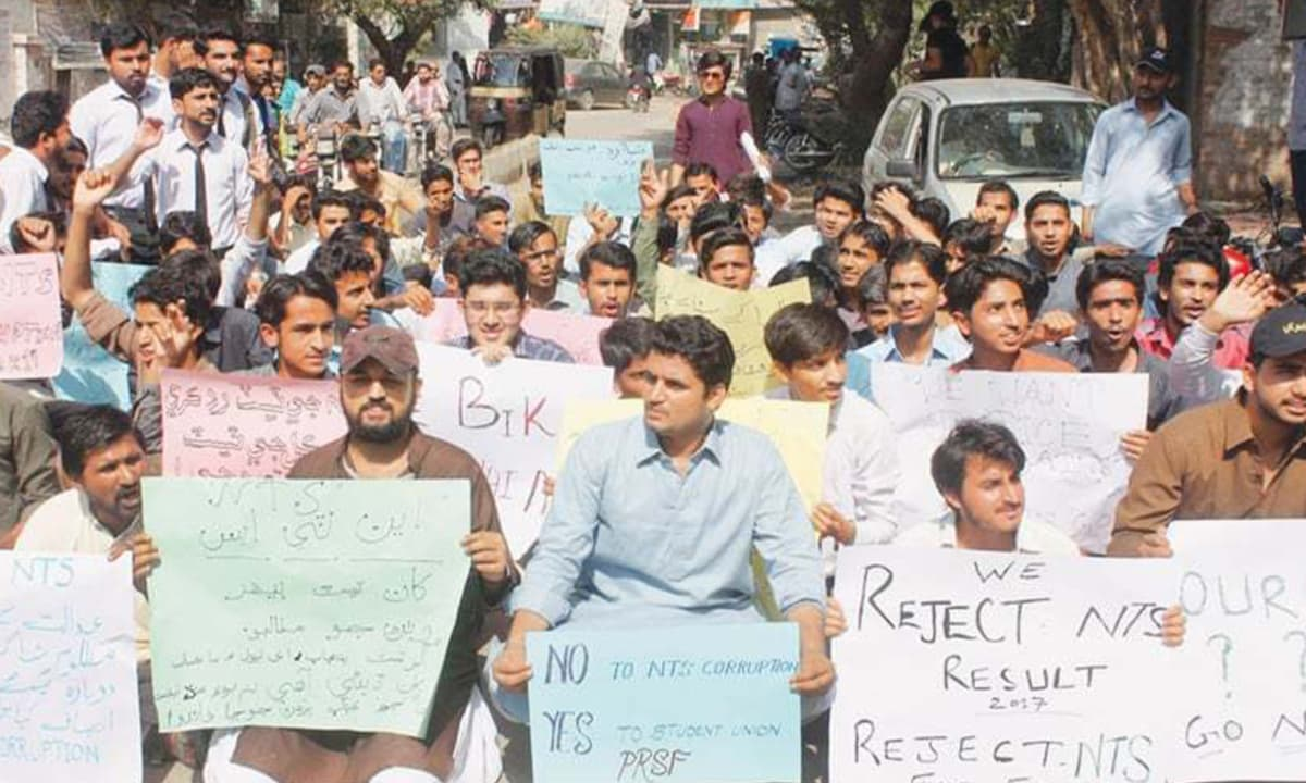 Candidates protest against NTS paper leak outside the press club in Hyderabad | Online
