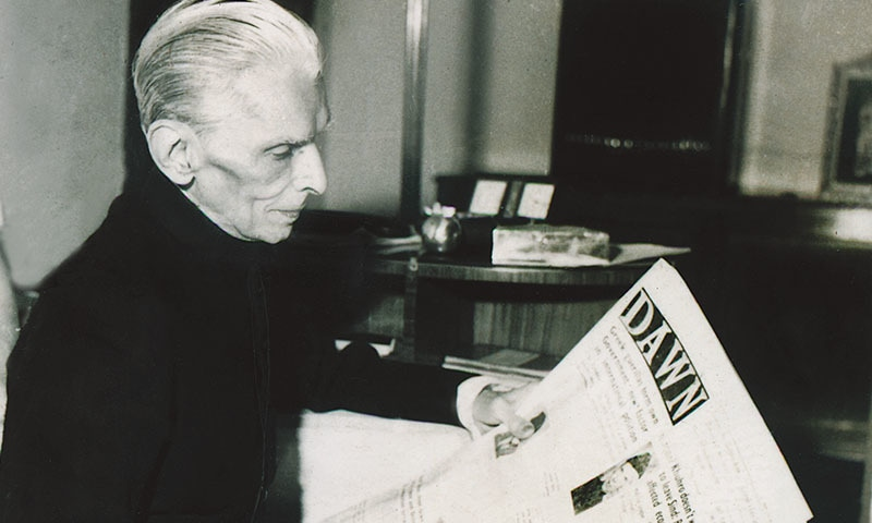 Special report: The Legacy of Mr Jinnah 1876-1948