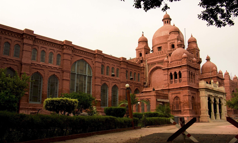 Lahore Museum — Mariyam Aftab