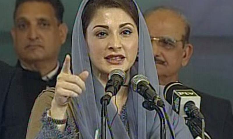 مریم نواز لاہور میں سوشل میڈیا کنونشن سے خطاب کرتے ہوئے—فوٹو: ڈان نیوز