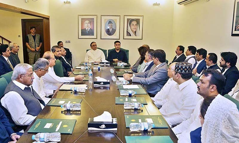 PPP demands commission on missing persons
