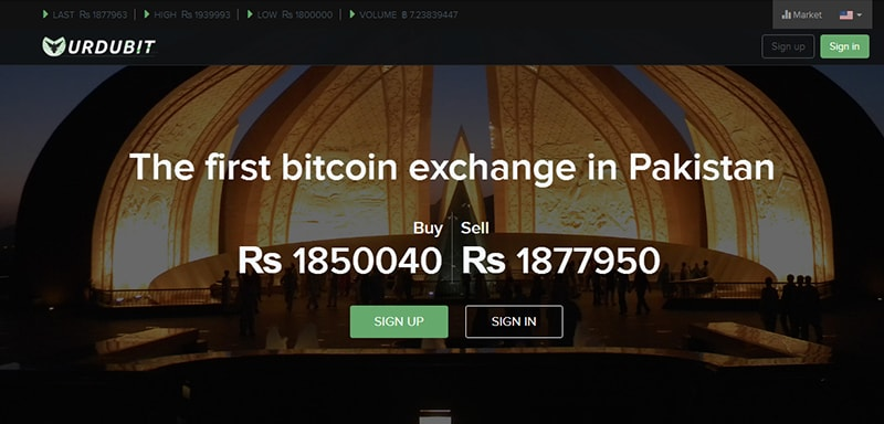 how to trade cryptocurrency in pakistan
