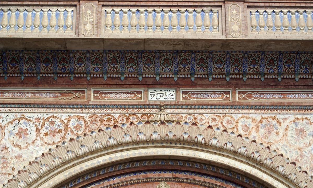 صادق گڑھ پیلس کا مرکزی دروازہ۔—فوٹو عبیداللہ کیہر