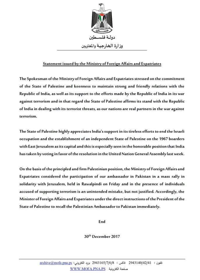 Palestinian foreign ministry's statement.