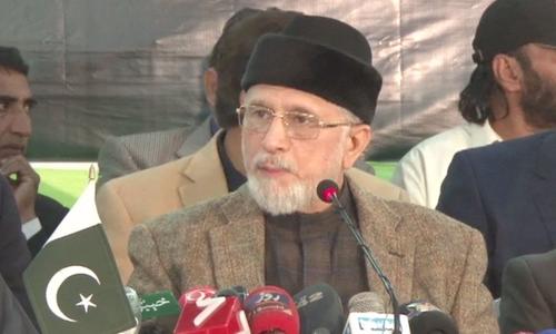 Qadri-led moot adds Nawaz Sharif to list of culprits