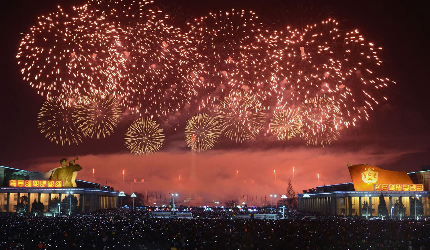 This picture from North Korea's official Korean Central News Agency (KCNA) taken and released on January 1, 2018 shows fireworks ushering in the New Year in Pyongyang. — AFP