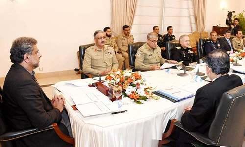 Trump's 'incomprehensible' accusations contradict facts, negate Pakistani sacrifices: NSC