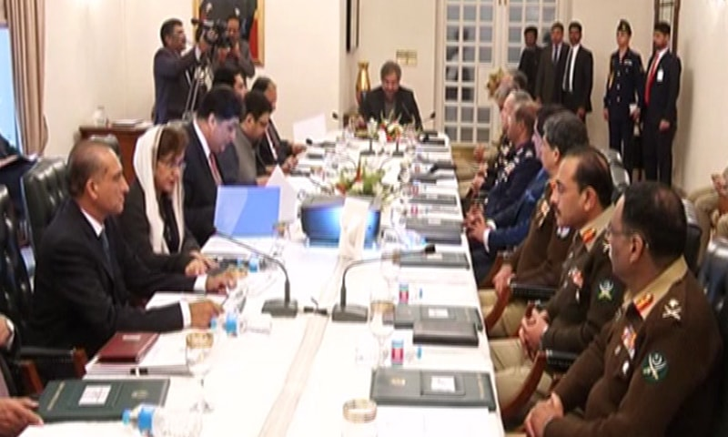 NSC meeting underway in Islamabad.— DawnNews