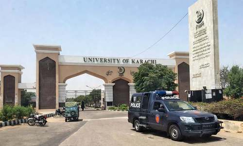 Karachi University student, brother 'picked up' from house near varsity